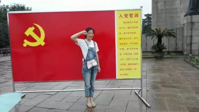 QQ图片20160706145451