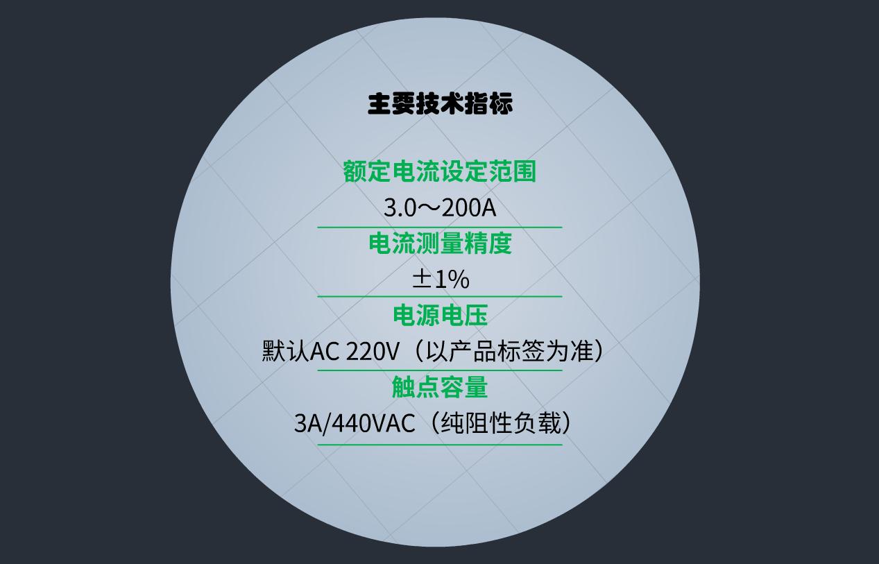 VJ8200新品发布