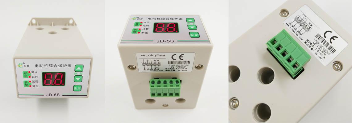 电动机保护器JD-5C