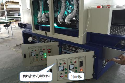 UV固化设备解决方案