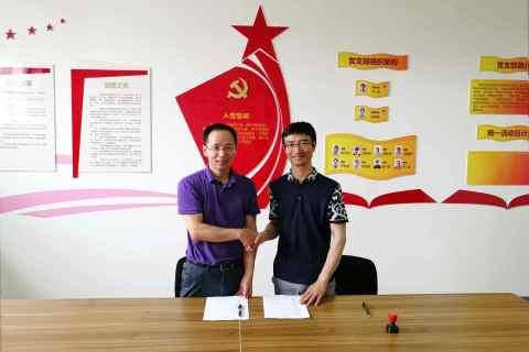 创泰党支部与太仓电信办公室党支部签订党建联盟协议书