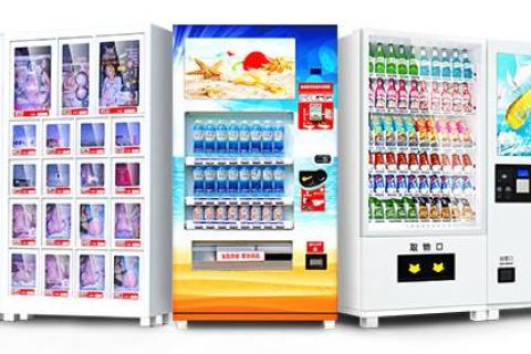 自动售货机制冷温控解决方案