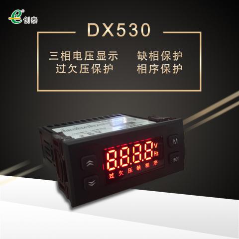 DX530三相电源保护器